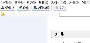 日本語表示になった。
