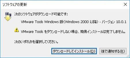 toolのダウンロード