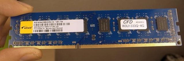 4GB SDRAM