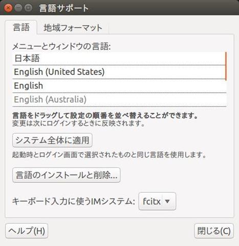 言語サポート