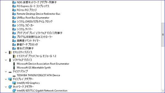 デバイスマネージャ2