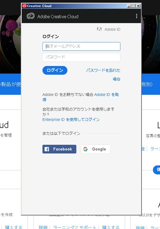 adobe creative cloud 個人 版