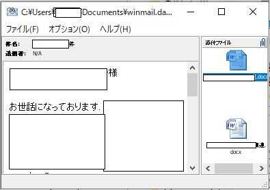 image_thumb[16]